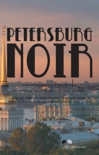 Petersburg Noir - okładka książki