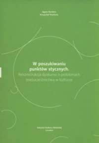 W poszukiwaniu punktów stycznych - okładka książki