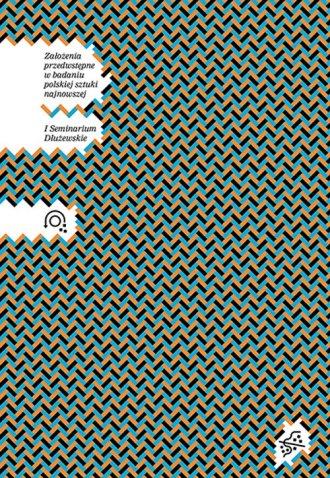 Założenia przedwstępne w badaniu - okładka książki