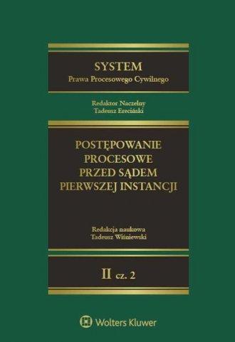 System Prawa Procesowego Cywilnego. - okładka książki