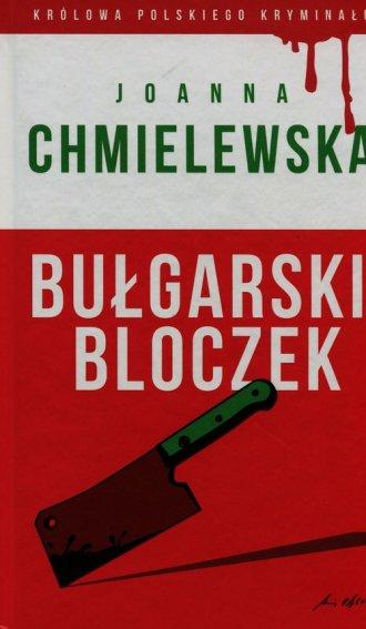 Bułgarski bloczek. Kolekcja Królowa - okładka książki