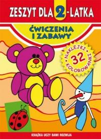 Zeszyt dla 2-latka. Ćwiczenia i zabawy - okładka książki