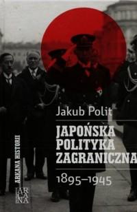 Japońska polityka zagraniczna 1895-1945. - okładka książki