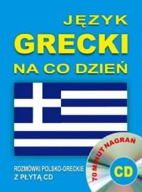 Język grecki na co dzień. Rozmówki polsko-greckie z płytą CD. 70 minut nagrań - okładka książki