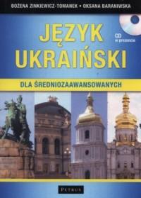Język ukraiński dla średniozaawansowanych (+ CD) - okładka podręcznika