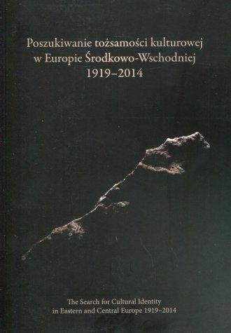 Poszukiwanie tożsamości kulturowej - okładka książki