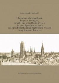 Übersetzen als komplexer kognitiv - okładka książki