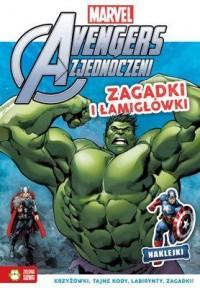 Zagadki i łamigłówki. Avengers - okładka książki