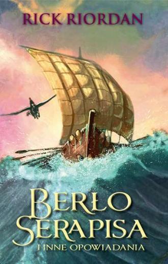 Berło Serapisa i inne opowiadania - okładka książki