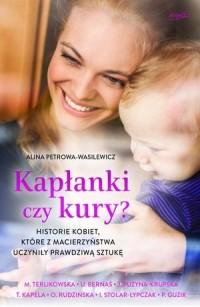 Kapłanki czy kury? Historie kobiet, które z macierzyństwa uczyniły prawdziwą sztukę - okładka książki