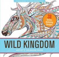 Kolorowanka artystyczna. Dzikie królestwo - okładka książki