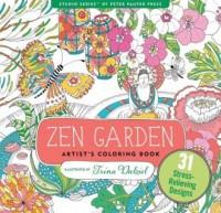 Kolorowanka artystyczna. Ogród Zen - okładka książki
