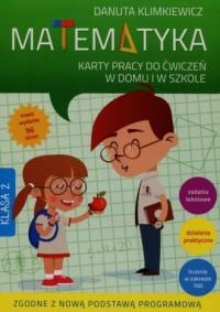 Matematyka. Klasa 2. Szkoła podstawowa. Karty pracy do ćwiczeń w domu i w szkole - okładka podręcznika
