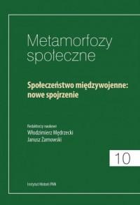 Metamorfozy społeczne. Tom 10. Społeczeństwo międzywojenne: nowe spojrzenie - okładka książki