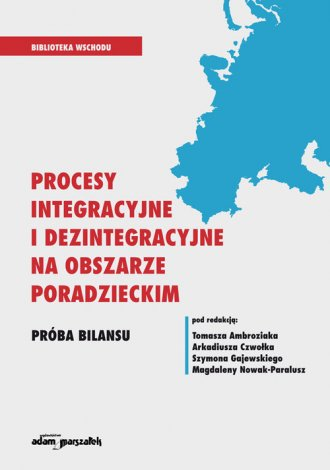 Procesy integracyjne i dezintegracyjne - okładka książki