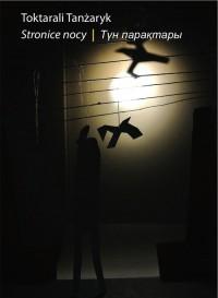 Stronice nocy - okładka książki