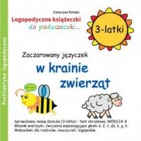Zaczarowany języczek w krainie zwierząt (3-latki) - okładka książki