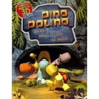 Dinodolino. Żółwik, nauka latania na obozie - okładka książki