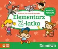 Elementarz 2-latka. Domowa Akademia - okładka książki