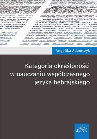 Kategoria określoności w nauczaniu - okładka książki