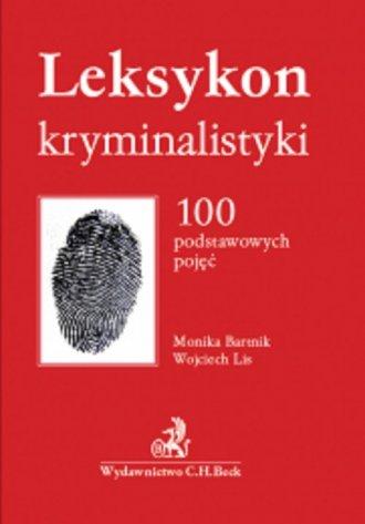 Leksykon kryminalistyki - okładka książki