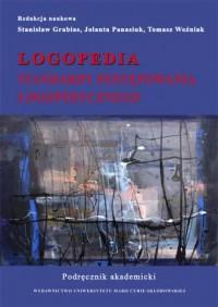 Logopedia. Standardy postępowania - okładka książki
