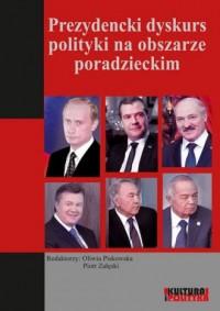 Prezydencki dyskurs polityki na obszarze poradzieckim - okładka książki