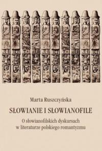 Słowianie i Słowianofile - okładka książki