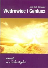 Wędrowiec i geniusz - okładka książki