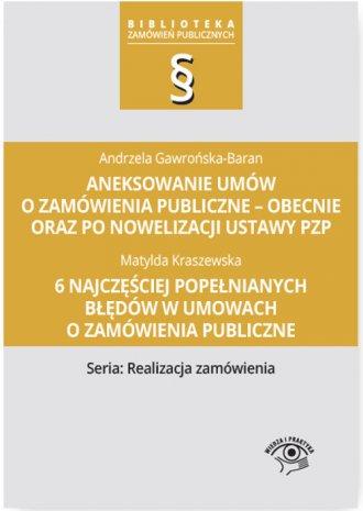 Aneksowanie umów o zamówienia publiczne. - okładka książki