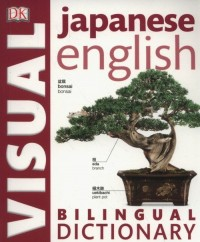 Japanese English. Bilingual Visual Dictionary - okładka książki