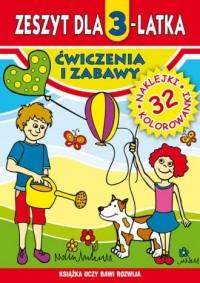 Zeszyt dla 3-latka. Ćwiczenia i zabawy - okładka książki