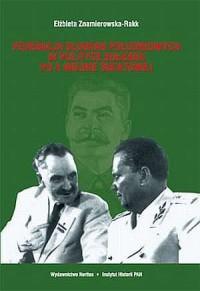 Federacja Słowian południowych w polityce Bułgarii po II wojnie światowej. Korzenie - próby realizacji - upadek - okładka książki