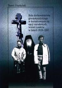 Rola duchowieństwa greckokatolickiego - okładka książki