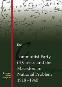 The Communist Party of Greece and the Macedonian National Problem 1918-1940 - okładka książki