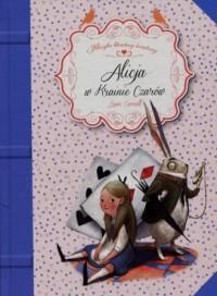 Alicja w Krainie Czarów - okładka książki