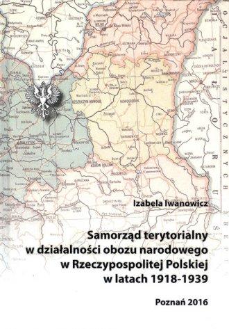 Samorząd terytorialny w działalności - okładka książki