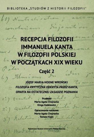 Recepcja filozofii Immanuela Kanta - okładka książki