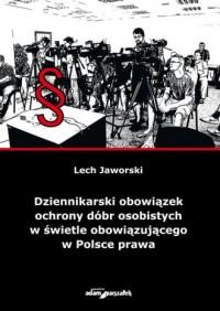 Dziennikarski obowiązek ochrony - okładka książki