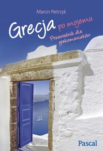 Grecja po mojemu - okładka książki