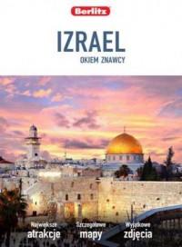 Izrael. Okiem znawcy - Wydawnictwo - okładka książki