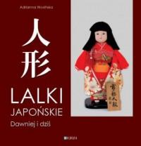 Lalki japońskie dawniej i dziś - okładka książki