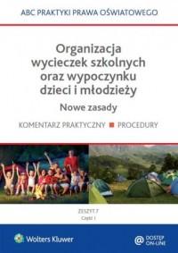 Organizacja wycieczek szkolnych oraz wypoczynku dzieci i młodzieży - okładka książki