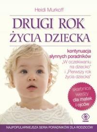 Drugi rok życia dziecka - okładka książki
