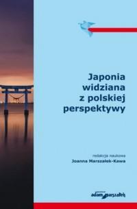 Japonia widziana z polskiej perspektywy - okładka książki