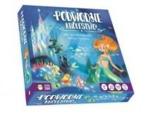 Podwodne królestwo - zdjęcie zabawki, gry