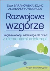 Rozwojowe wzgórze. Program rozwoju - okładka książki