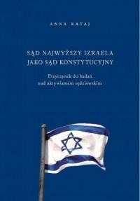 Sąd Najwyższy Izraela jako sąd konstytucyjny - okładka książki