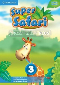Super Safari 3. Presentation Plus (DVD) - pudełko programu