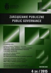 Zarządzanie publiczne 4/2015 - okładka książki